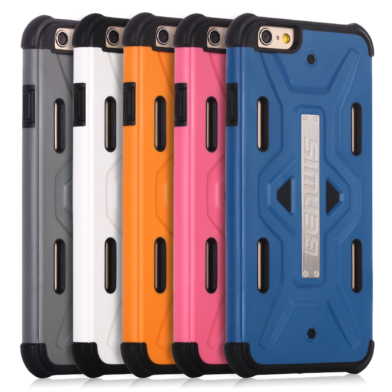 iPhone 6 hybrid armor case