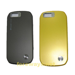 Nextel i1 battery door