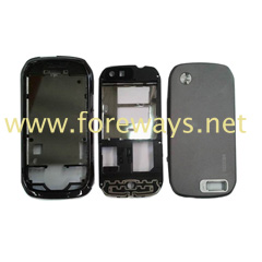 Nextel i1 housing
