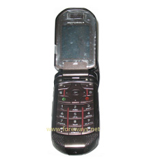 Nextel i876 housing