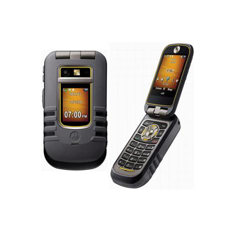 Nextel i686 housing